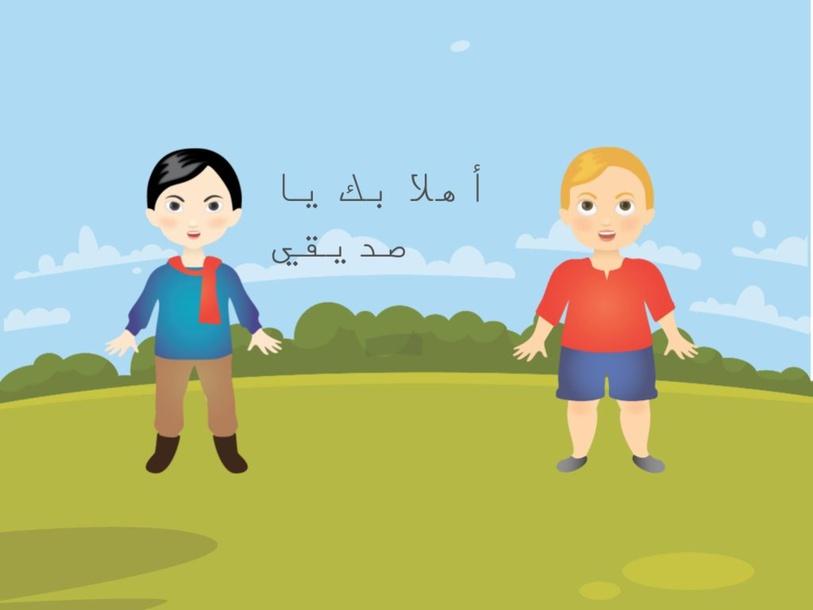 لعبة رقم 1 كلية تكنولوجيا التعليم by إسلام عبدالعزيز سعيد