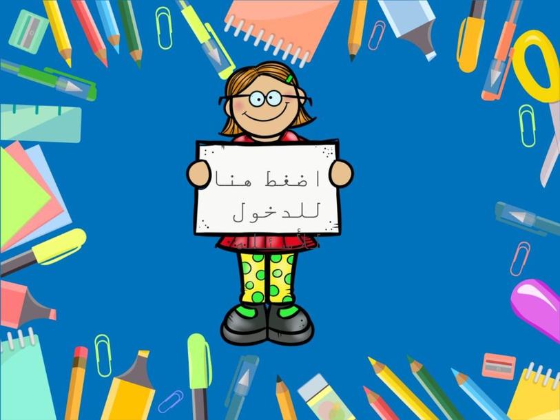 أ/هيفاء السعيد by ha aa