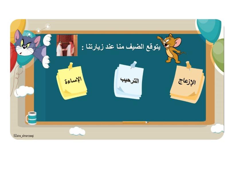 الثقافة الاماراتية 2 by Eiman Alhabshi