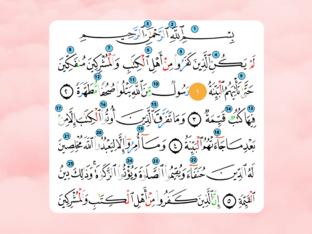 سورة البيّنة by Sinah for learning Arabic