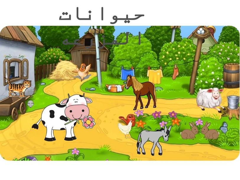 البقره  by nahida khaleel
