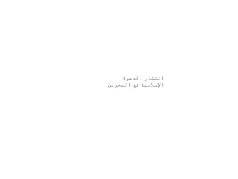 النشاط الختامي by khulood Taher