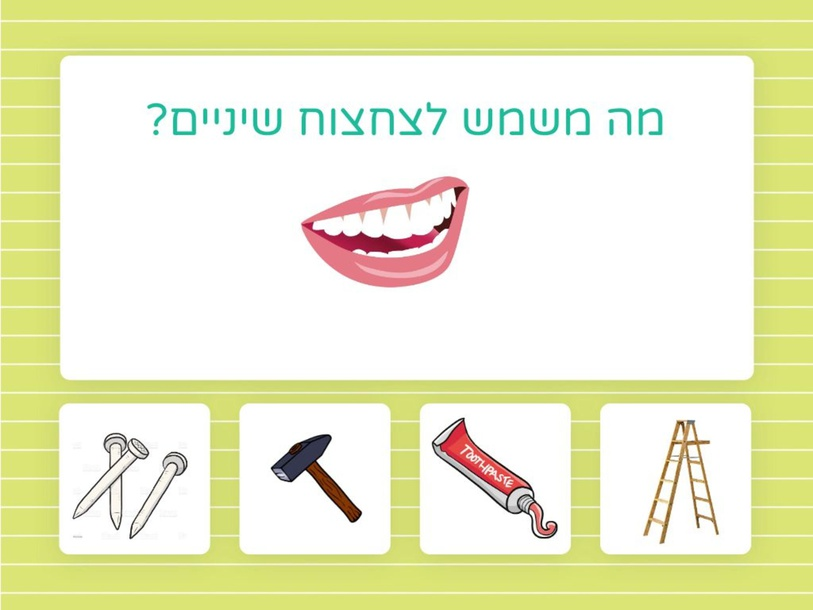 משחק הטיפוח by Haviva Nisim