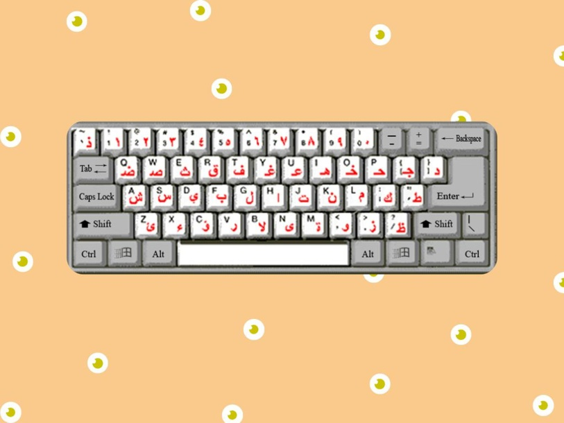 لوحة المفاتيح by Moniera