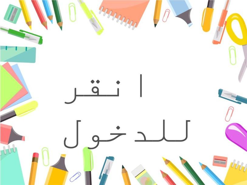 الزي الوطني by Maitha Saleh صالح