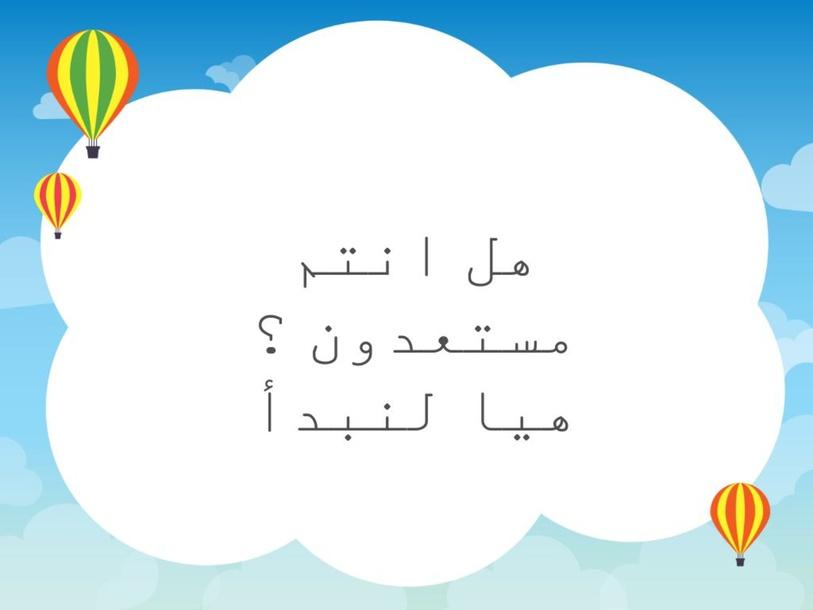 المستطيل  by شيخه