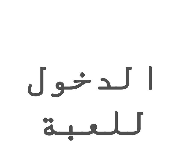 مليكة المزين by تقية المزين