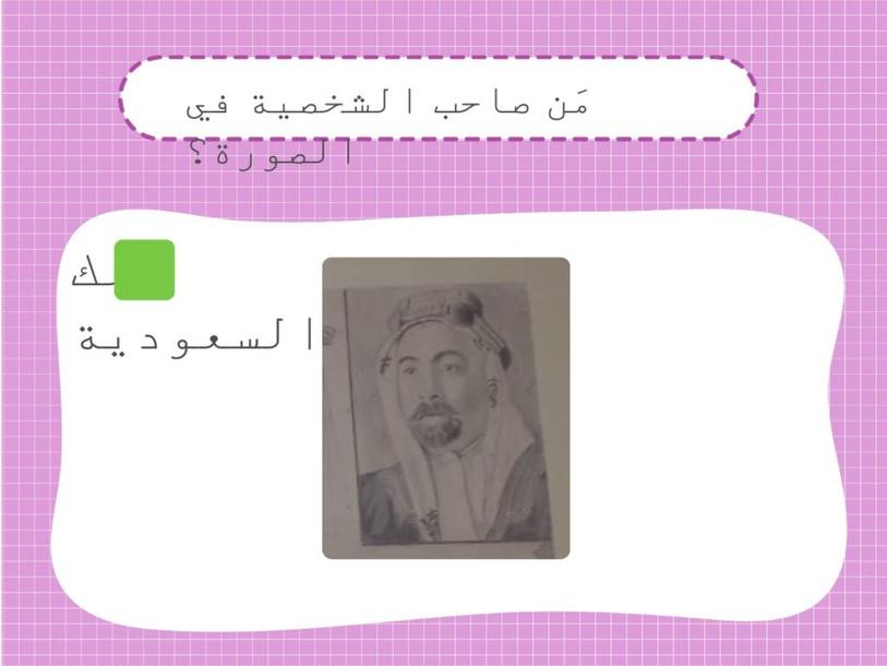 وليد جرجورة by waleedjarjoura