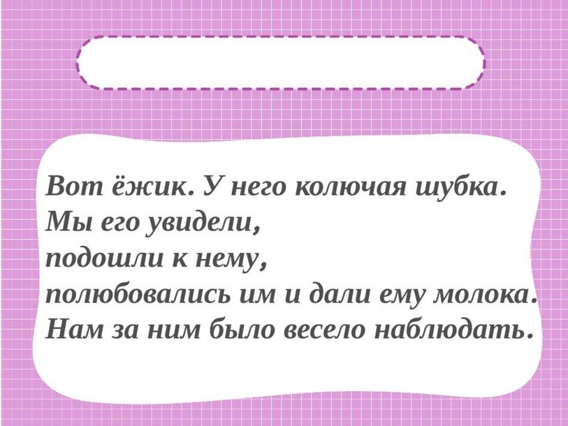 Личные местоимения by Наталья Гафарова