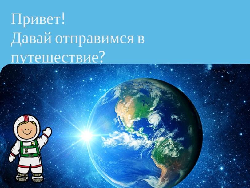 проба  by Софья Дубинина