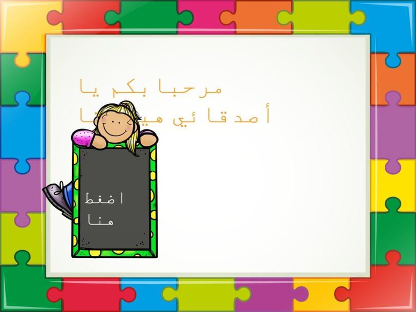 بدور سمير by Budur