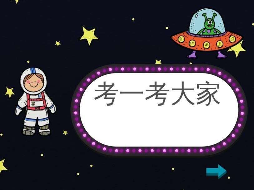 """第二十七单元,火星——地球的 """"孪生兄弟"""" by CHAI WEN"""