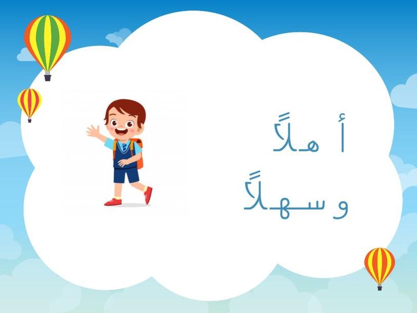 تهيئة للأرقام by نوره علي