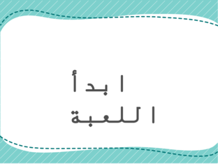 عزيزة الحربي by Aziza Alharbi