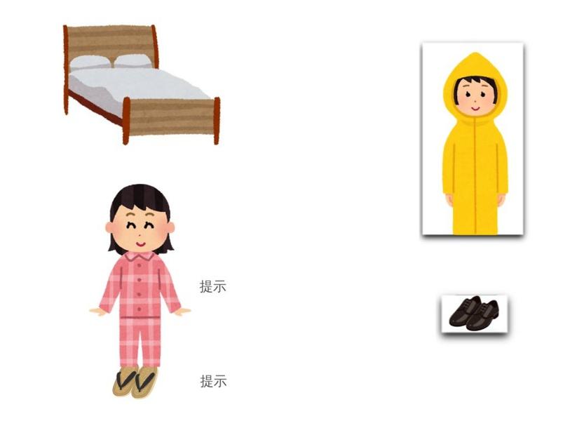 詞彙 (衣物) by ST Tse