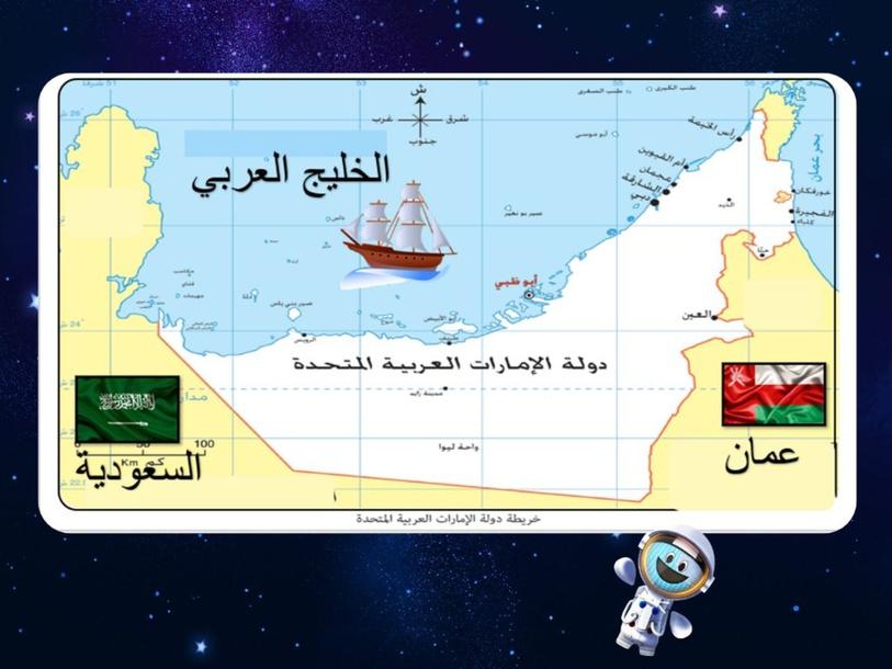 خريطة وطني by Eiman Alhabshi