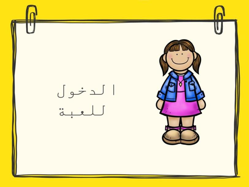 مصادر المياه by هدى العجمي