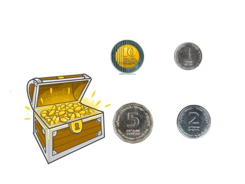פריטת מטבעות by עופרי דואניאס