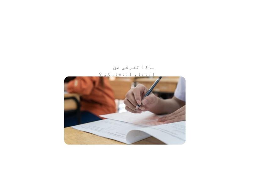 برنامج تدريبي by reem abdullah