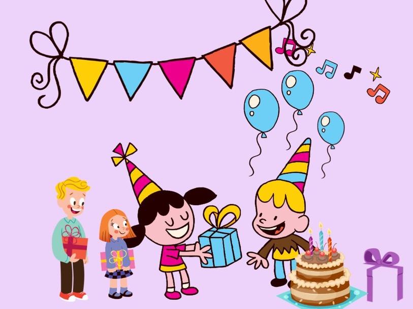יום הולדת by Meirav Simon David