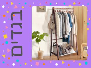 הבגדים שלי by Anna Kaplan