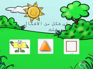 معلومات عامة (Copy) (Copy) by ام امير ام امير