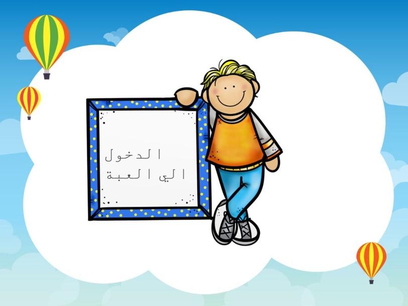 المهارات الوظيفية  1 by زهراء صلام