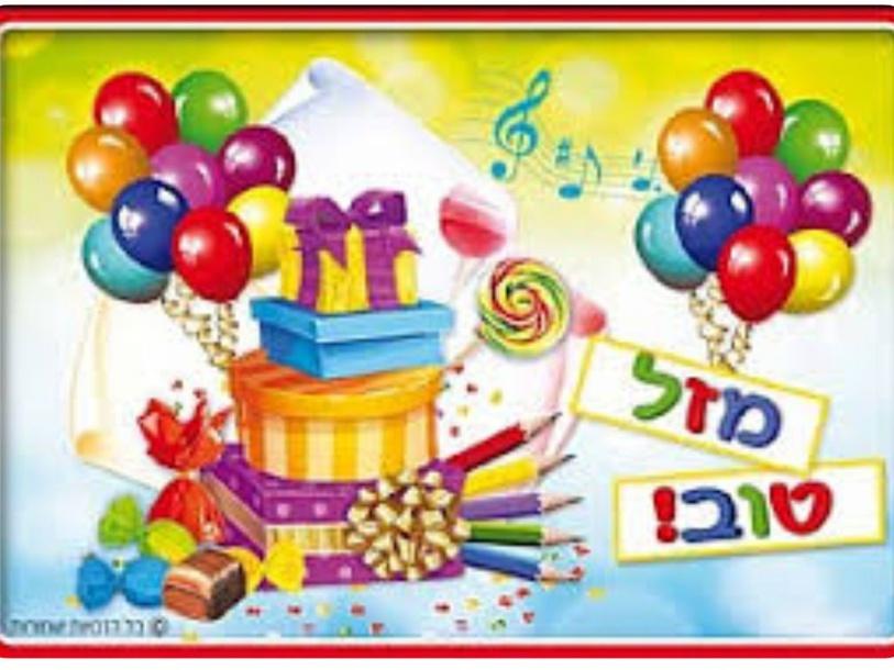 פאזל יום הולדת לאמא2 by דולב יצחק