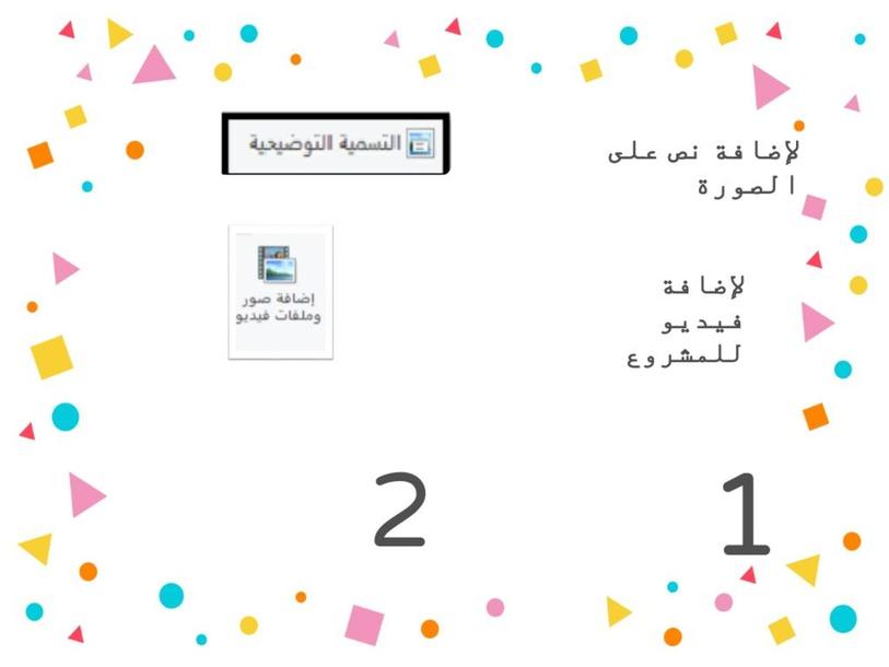 المخرج الصغير -حلقة 2 by fatma alshammari
