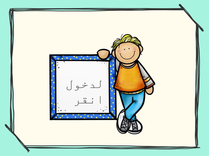 قمر خالد العنزي by قمر خالد العنزي