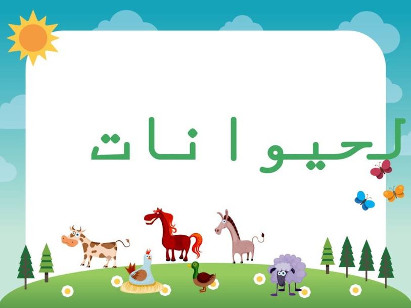 الصوت الاول by WAFFA ALKADYEM