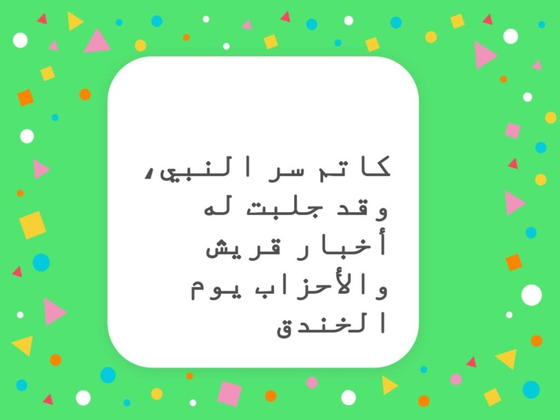 من أنا ؟ by Mohammad Abed