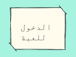 امل خالد العنزي by