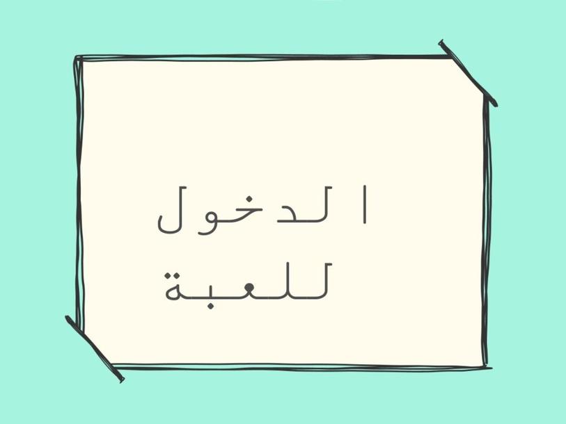 امل خالد العنزي by kaleadal24gmaiI