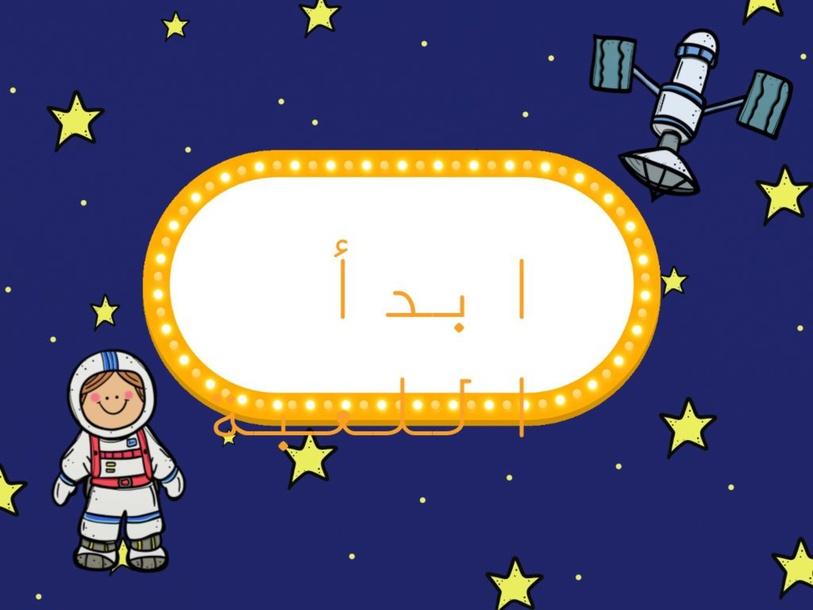 يوم اللغة العربية by eman husain