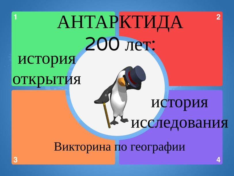 Шифельбейн Светлана Викторовна by Светлана Шифельбейн