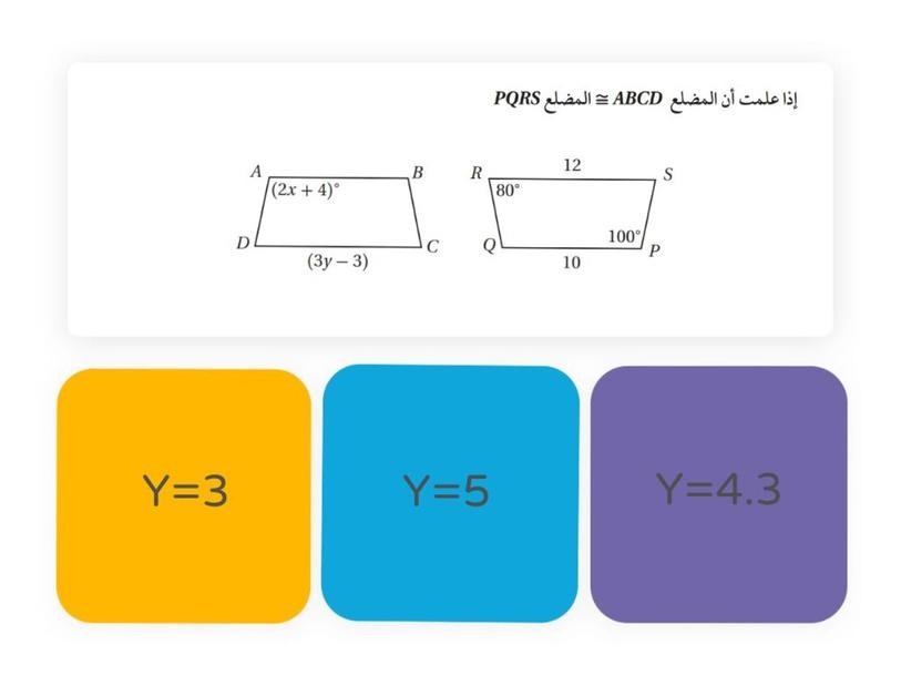 ورقة عمل  by Mai Almubarak