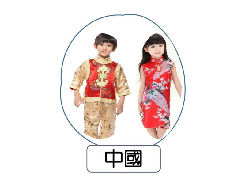 香港與我 - 不同種族人士的傳統服裝和食物 by _C HUI