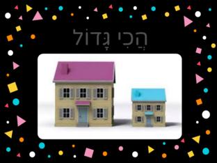 הכי (ליאורה לוין) by ליאורה לוין
