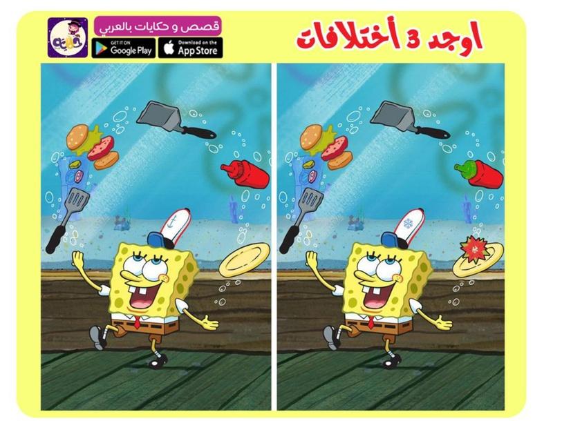 دانة سليمان الحقباني  by DHUqbany06tps.sa