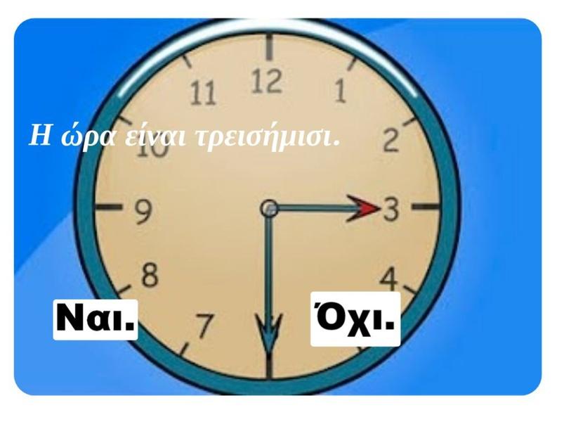 ΤΟ ΡΟΛΟΙ ΤΗΣ ΜΑΡΩΣ. by thom mitrou