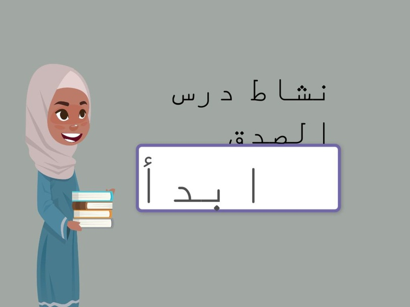 رقية عبد النبي علم 5 by ruqaya ali