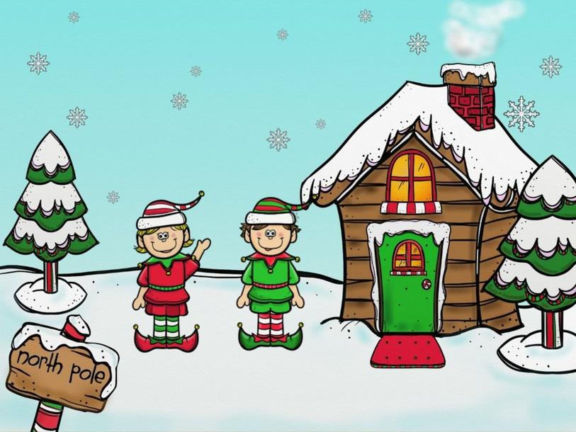 החברים הכי טובים בחג המולד by ליאת ראובן