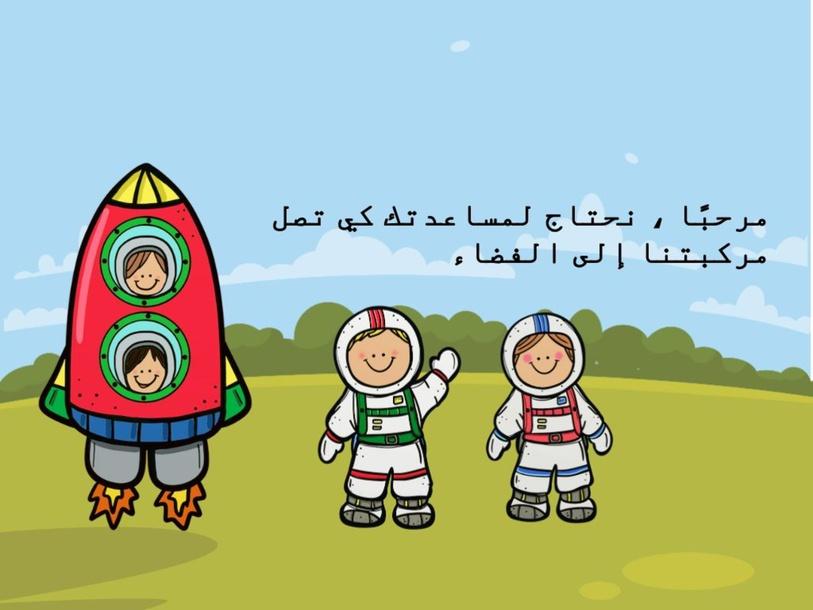 تقويم ختامي : حل المشكلات by tin.qq5