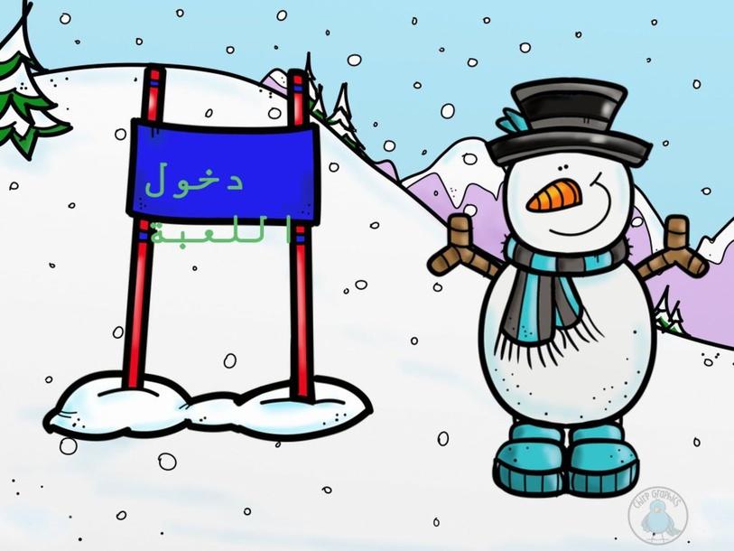 كتابة كلمات حذفت الألف من وسطها by صالح  العجلان