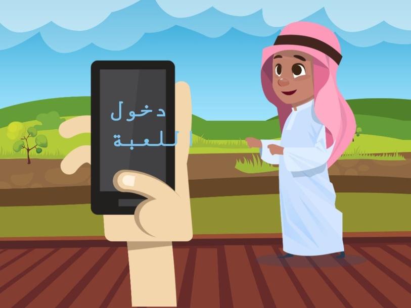 كتابة كلمات بمد الياء   by صالح  العجلان