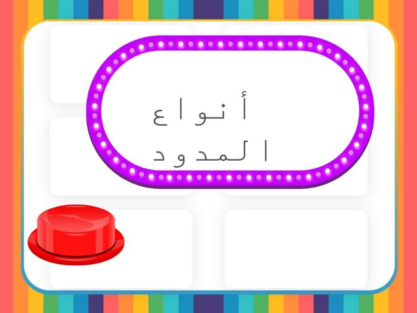 مركز الشيخة موزة بنت بطي الديني  by heba yehya