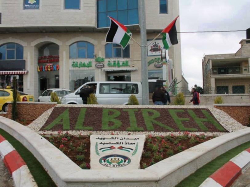 - سلسلة المدن الفلسطينية by Kamal Taweel
