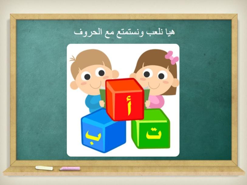 تنور لغوي - لبنى عليان by לובנה עליאן