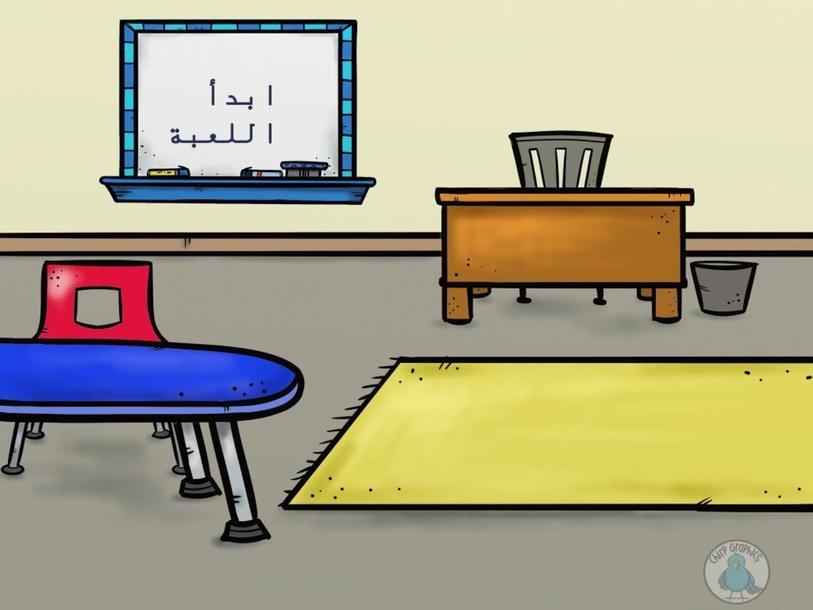 لعبة درس أنواع التكاثر by mai abdulmohsen